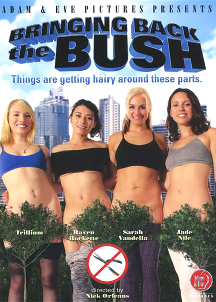 Bringing Back The Bush Porn Video Art