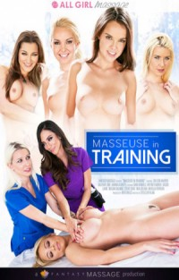 Masseuse In Training | Adult Rental