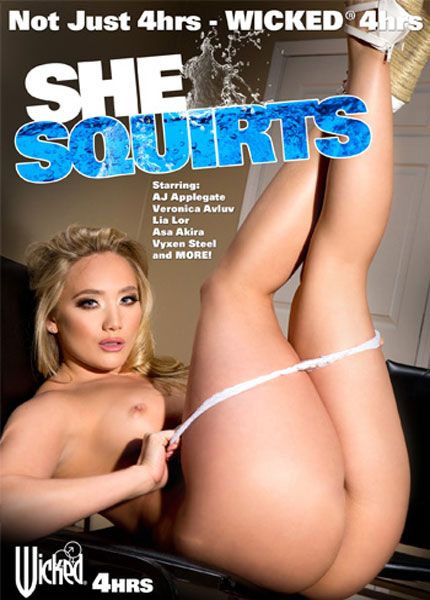 She Squirts Porn Video Art