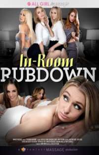 In-Room Rubdown | Adult Rental