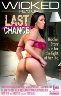 Last Chance | Adult Rental