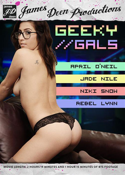 Geeky Gals Porn Video Art