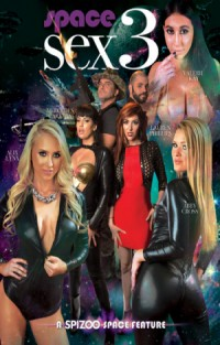 Space Sex #3 | Adult Rental