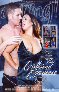 The Girlfriend Experience  | Adult Rental