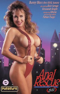 Anal Rescue 811 | Adult Rental