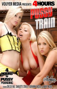 Pussy Train | Adult Rental