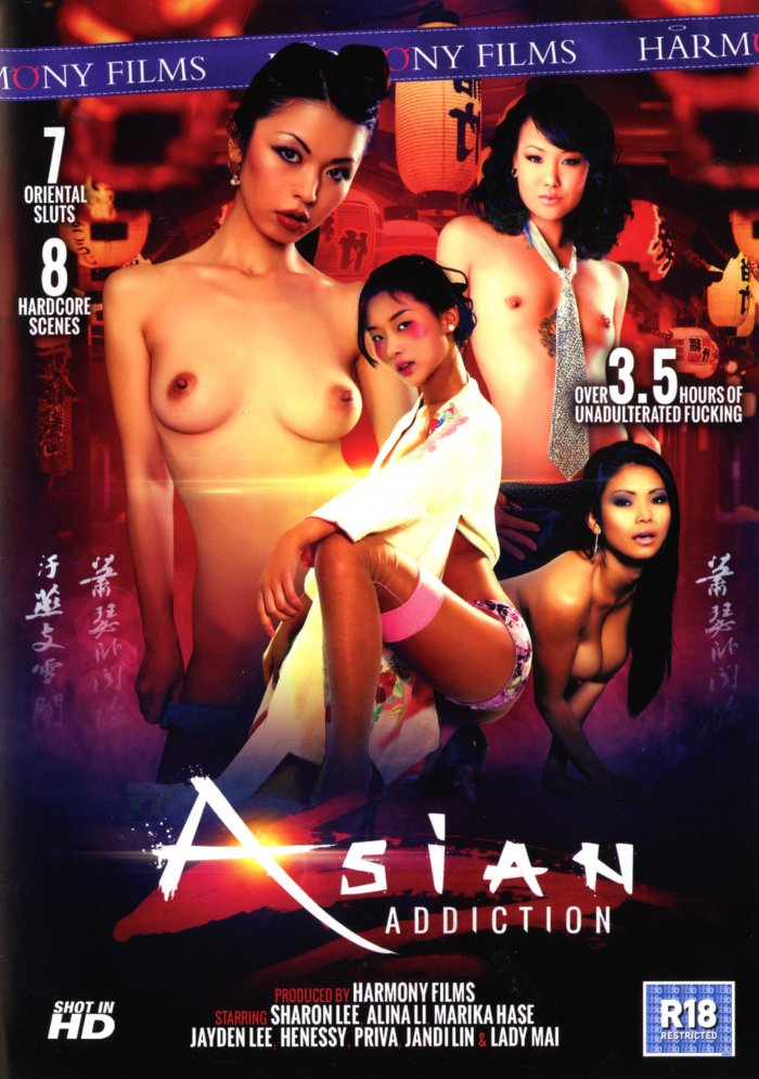 Asian Addiction Porn Video Art