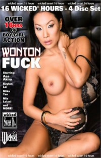 Wonton Fuck - Disc #4 | Adult Rental