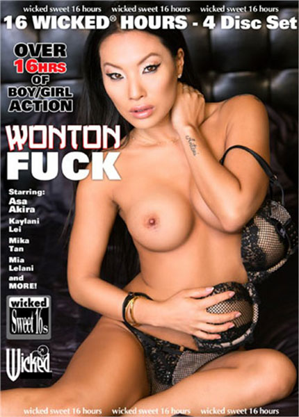Wonton Fuck - Disc #1 Porn Video Art