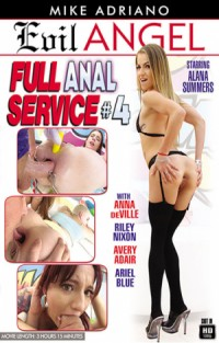 Full Anal Service #4 | Adult Rental