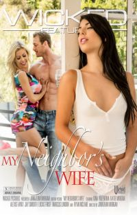 My Neighbor's Wife | Adult Rental