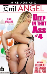 Deep In That Ass #4 | Adult Rental