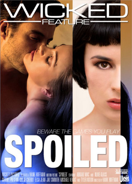 Spoiled Porn Video Art