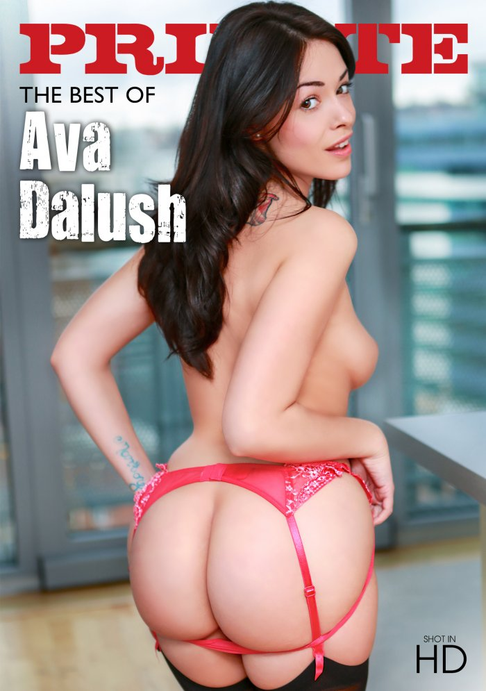 The Best of Ava Dalush Porn Video Art