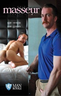 Male Masseur Fantasies #4 | Adult Rental