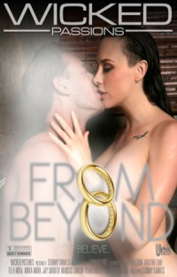 From Beyond | Adult Rental