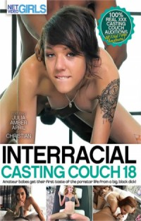 Interracial Casting Couch 18 | Adult Rental
