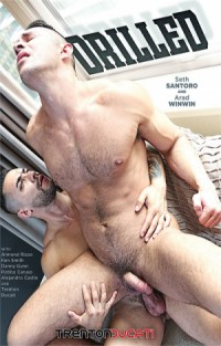 Drilled | Adult Rental