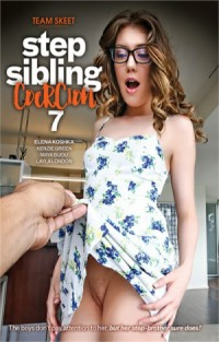 Step Sibling Coercion 7 | Adult Rental