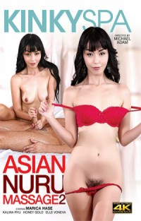 Asian Nuru Massage 2 | Adult Rental
