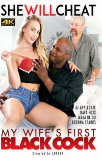 My Wife's First Black Cock | Adult Rental