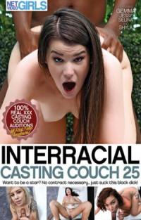 Interracial Casting Couch 25 | Adult Rental