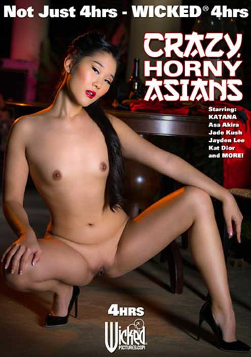 Crazy Horny Asians Porn Video Art