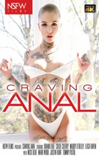 Craving Anal | Adult Rental