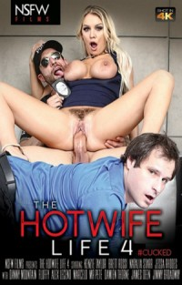 The Hotwife Life #4 | Adult Rental
