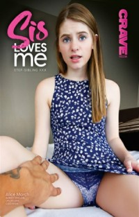 Sis Loves Me | Adult Rental
