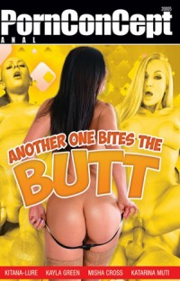 Another One Bites the Butt | Adult Rental