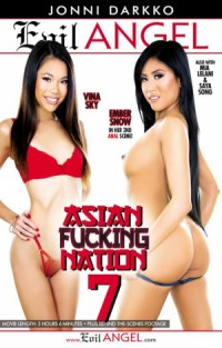 Asian Fucking Nation #7 | Adult Rental