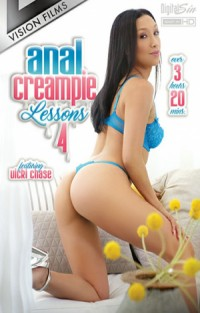 Anal Creampie Lessons 4 | Adult Rental