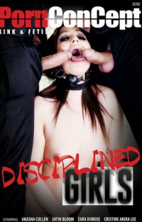 Disciplined Girls | Adult Rental