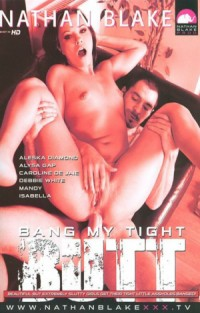 Bang My Tight Butt | Adult Rental