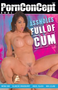 Assholes Full of Cum | Adult Rental