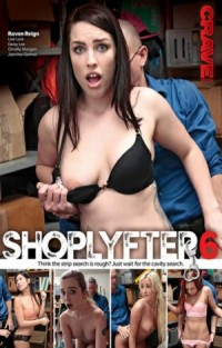 ShopLyfter 6 | Adult Rental