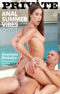 Anal Summer Vibes | Adult Rental
